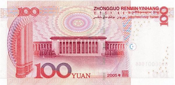 Đổi tiền Trung Quốc: đổi ở đâu, tỷ giá (2020)